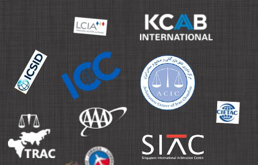 سازمانهای داوری بین المللی - دیوان داوری اتاق بازرگانی بین المللی (ICC) مرکز بین المللی حل و فصل اختلافات سرمایه گذاری (ICSID) مرکز منطقه ای داوری تهران (TRAC) مرکز داوری اتاق ایران (ACIC) مرکز داوری سازمان جهانی مالکیت فکری (WIPO Arbitration) دیوان داوری بین المللی لندن (LCIA) انجمن داوری آمریکا (AAA) کمیسیون داوری تجاری و اقتصادی بین المللی چین (CIETAC) مرکز داوری بین المللی سنگاپور (SIAC) انجمن داوری ژاپن (JCAA) هیأت داوری تجاری کره (KCAB)